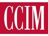 CCIM Seminar